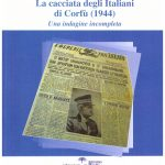In un libro di Giulio Vignoli, la tragedia degli italiani di Corfù