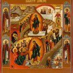 Santa Pasqua 2020 – Benedizione pasquale del Venerabile Papa Pio XII – gli auguri del Nuovo Arengario